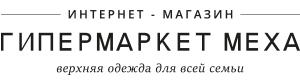 Гипермаркет меха - интернет магазин верхней женской одежды